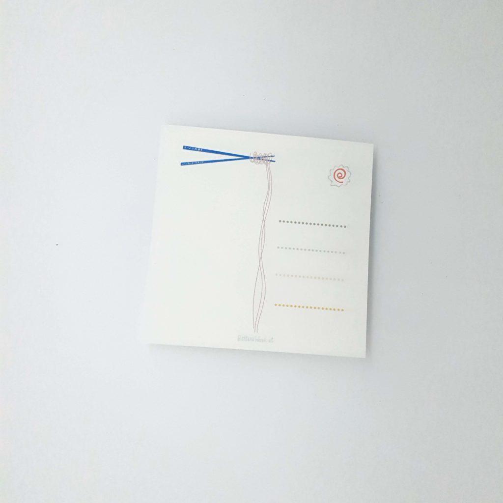 Postcard mit Ramen Illustration, gezeichnet mit Procreate am iPad, limitierte Farbpalette. Rückseite.