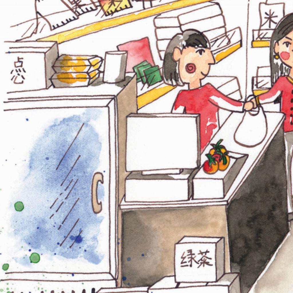 Illustration Vienna Chinatown | Buchprojekt Grätzel Gekritzel vom Verlag Punktgenau und den Urban Sketchers Vienna
